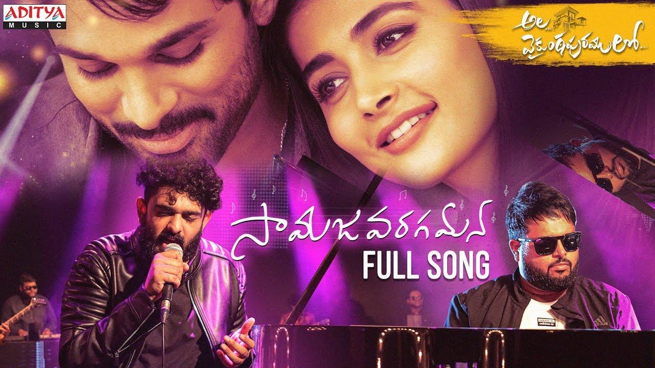 Ala Vaikunthapurramuloo 2020 Songs Lyrics త ల గ Bharatlyrics